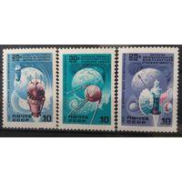 СССР-космос 1987 3 марочки