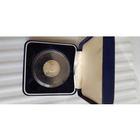 Памятный монетовидный медальен, серебро