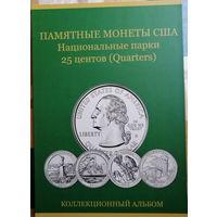 Альбом Памятные квотеры США штаты и территории на 56 монет