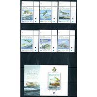 Самолеты Гибралтар 2008 год серия из 6 марок и 1 блока (М)