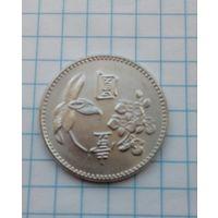 Тайвань 1 доллар 1960г. Блеск.