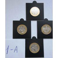 2 Набора монет (Галич,Калуга, Дмитров, Дербент) в холдерах черного и белого цвета, цена за набор.