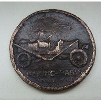 Настольная медаль автопробег Пекин-Париж 1907 год.