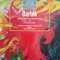 Burtok  1965, Decca, LP, NM, Holland