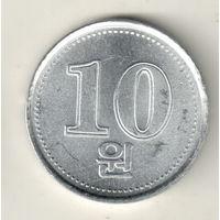 Северная Корея 10 вон 2005