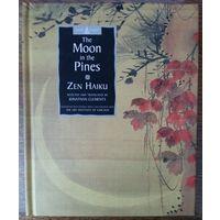The Moon in the Pines (Япония)