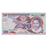 Танзания 20 шиллингов 1986 года. Состояние XF-!