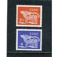 Ирландия. Стандарт. Раннее ирланское искусство. 3.5 и 4.  Wz.2