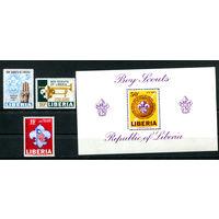 Либерия - 1965г. - Скаутское движение - Скауты Либерии - полная серия, MNH [Mi 627-629, bl. 32] - 3 марки и 1 блок