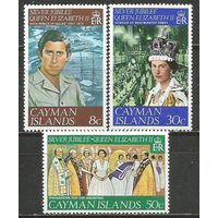 Кайманы. Королева Елизавета II. 25 лет на троне. 1977г. Mi#380-82. Серия.