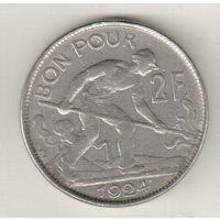 Люксембург 2 франк 1924