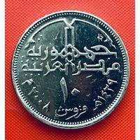 14-11 Египет, 10 пиастров 2008 г.