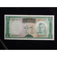 Иран 50 риалов 1969-71г