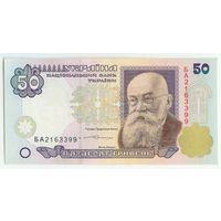 Украина, 50 гривен 1996 год. Ющенко.