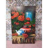 Белохвостов Е. М. Натюрморт с красными цветами.Х/м. 50*80 см.