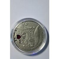 Приключения Алисы, 20 руб.. серебро,2007