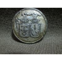 С 1 рубля!Брачная дворянская ливрейка Jasieczyk+Leliwa(Ясеньчик+Лелива)Польша 19 век.