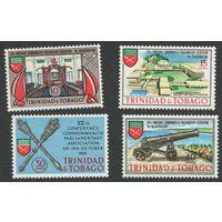 Тринидад и Тобаго 1969. Парламентское содружество