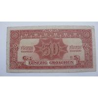 Австрия 50 грошей 1944  ( Советское освобождение )