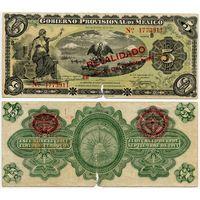 Мексика. 5 песо (образца 1914 года, S702b, GOBIERNO)