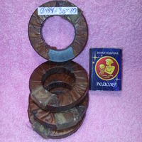 Ферритовые кольца 4 шт (2 руб/шт)