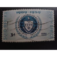 ЮАР 1959 50 лет Академии искусств