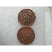 2 копейки 1823г.