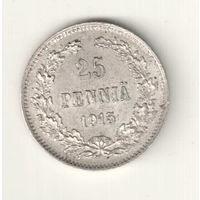 25 пенни 1915
