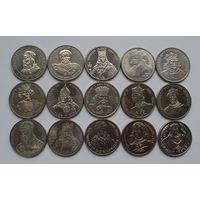 Польша Набор Короли 1979-1994 15 монет