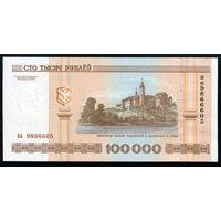 Беларусь. 100000 рублей образца 2000 года. Серия па. UNC