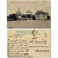 Брест-Литовск. Часовня в память Св.Афанасия