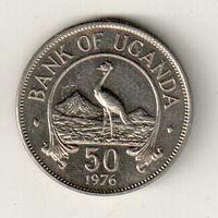 Уганда 50 цент 1976