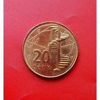 89-23 Азербайджан, 20 гяпиков 2006 г.