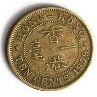 Гонконг, 10 центов 1959