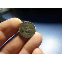 1/2 копейки 1842 г. СПМ Николай 1