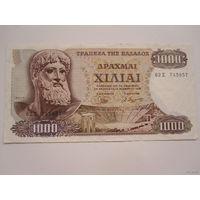 1000 Драхм 1970 (Греция)