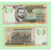 Банкнота Мозамбик 50 метикал 2011 UNC ПРЕСС полимерная