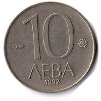 Болгария. 10 левов. 1992 г.