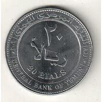 Йемен 20 риал 2006