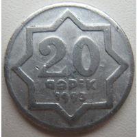 Азербайджан 20 гяпик 1993 г.