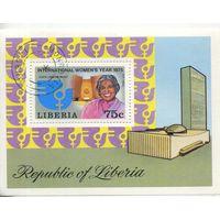 Либерия 5657