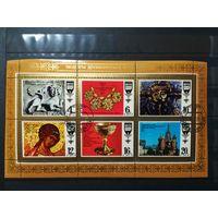 4760-4765 Шедевры Древнерусской Культуры 1977г. мл.