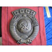 Герб СССР, скульптурный гипс, 32х26 см.