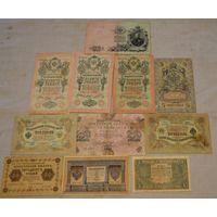 Банкноты Царские 10 штук+1 Польская с рубля!!!