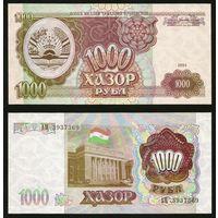 Таджикистан. 1000 рублей 1994. [UNC]