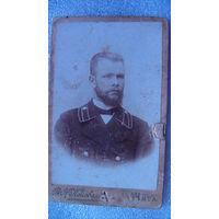 Фото 1875г. г.Чита .   распродажа