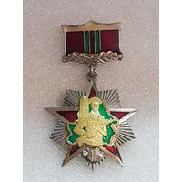 Отличник пограничных войск 2 ст Беларусь*