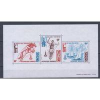 [623] Габон 1979. Спорт.Летние Олимпийские игры. БЛОК MNH