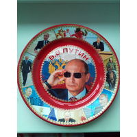 Тарелка настенная Путин В.В.