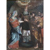 """XVIII век. Москва. """"Обручение Девы Марии"""". Холст, масло. Дублирование. Размеры: 34х45,5 см."""